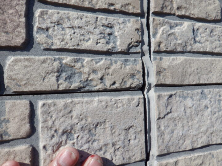 外壁 シーリングの劣化
