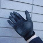 【宇都宮市/さくら市/塩谷郡/芳賀郡で人気の屋根・外壁塗装店】外壁を触ると白い粉が・・・・・