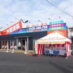 【宇都宮市】イベントのお知らせ!! 春の外壁&屋根塗装祭本日初日です。