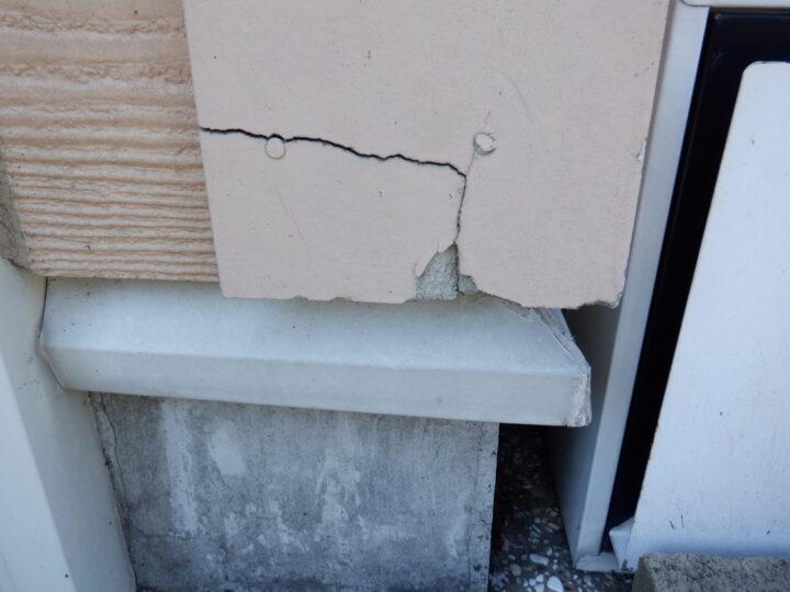 外壁 欠損